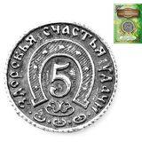 Фигура кошельковая металл Монета счастливый пятак