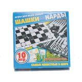 Игра Шашки,нарды крокодильчик 18*18*3.5 см (с инструкцией) картон,пл-са