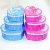 Н-Р коробок 3в1Сердце Best wishes for you blue/pink 23.5*20*9/19*17*7.5/15.5*14*6.5см