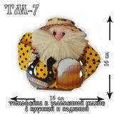 Домовой Тимофейка в соломенной шляпе с кружкой и подковой 16*16 см