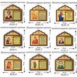Магнит цветной с молитвой (разные)